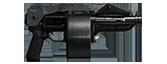 Fusil à pompe compact