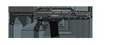 Carabine spéciale Mk II