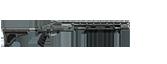 Fusil à pompe Mk II