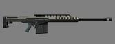 Fusil de précision lourd